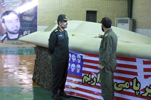 U.S. stealth drone in Iran