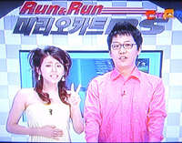 Korean game show on TV