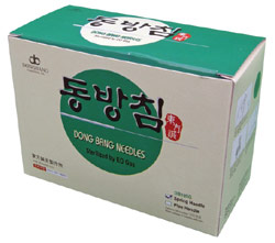 Korean needles for acunpuncture