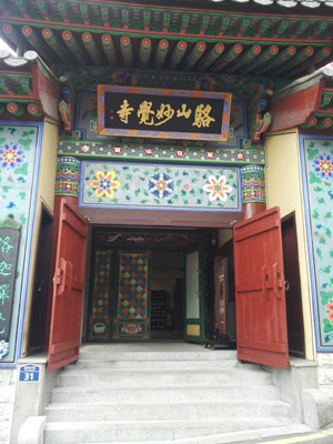 Myogaksa temple entrance