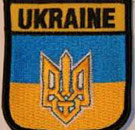 Ukrainian patch