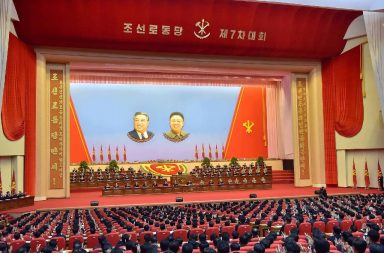 North Korea Workers' Party Political Convention in auditorium