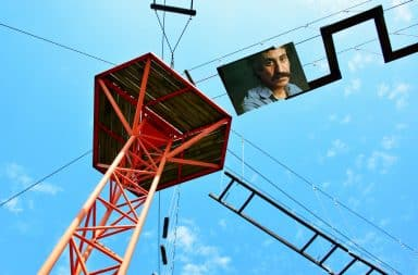 Jim Croce amusement park climbing ride